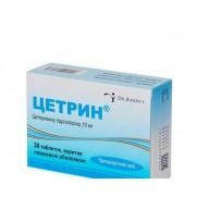 Cetirizine (Cetirizinum) Antiallergic 10 mg 30 tablets Dr. Reddy's Laboratories