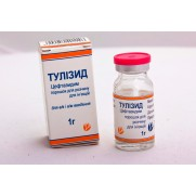 Tulizid powder for injection solut 1 vial 1g CEFTAZIDIMUM Тулизид