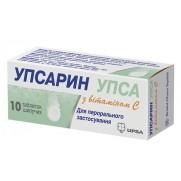 Upsarin Upsa with Vitamin C 10 effervescent tablet Acetylsalicylic & Ascorbic acid УПСАРИН УПСА Fever & pain