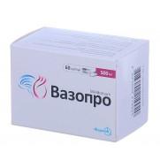 Vasopro 60 capsules 500mg Meldonium Вазопро