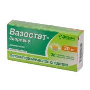 Vasostat 30 tablets 10mg & 20mg Simvastatin Вазостат