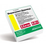 Verapamil injection solution 10 ampl 2ml 2.5mg/ml Verapamile Верапамил