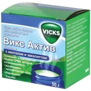 Vicks Active ointment BALSAM Menthol & Eucalyptus 25g & 50g Викс Актив бальзам ARVI