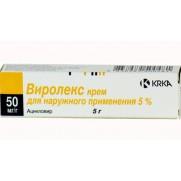 Virolex cream 5% 5g ACICLOVIRUM Виролекс
