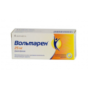Voltaren 30 tablets 25mg DICLOFENAC Diclofenacum Вольтарен