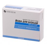 Water for Injections 10 ampoules / 5ml Вода для инъекций