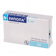 Zilola 28 tablets 5mg Levocetirizine Skin Allergy Rhinitis Зилола