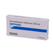Zithrox 6 tablets 250 mg AZITHROMYCINUM Зитрокс