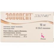 ZOLOPANT 30 tablets 40mg pantоprazole Золопент