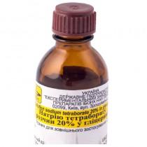 Borax glycerol Sodium tetraborate Skin solution 20% 30g Бура в глицерине Натрия тетраборат
