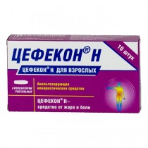 Cefecon H 10 rectal suppositories Цефекон Н Alexipyretic & Painkiller