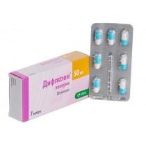 DIFLAZON 7 capsules 50 mg FLUCONAZOLUM Дифлазон