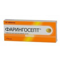 Faringosept 20 tablets throat lozenges 10mg Ambazon Sore Throat Фарингосепт
