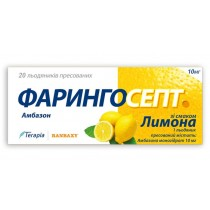 Faringosept LEMON 20 tablets throat lozenges 10mg Ambazon Sore Throat Фарингосепт