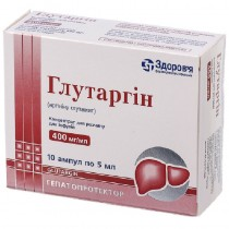 Glutargin 10 ampoules 5ml Cirrhosis of the liver Leptospirosis Arginine glutamate Глутаргин