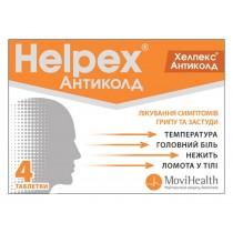 Helpex Anticold 4 tablets & 10 tablets Paracetamol Хелпекс Антиколд ARVI