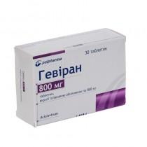 HEVIRAN 30 tablets 800 mg ACICLOVIRUM Гевиран
