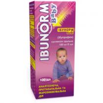 Ibunorm Baby for Children oral susp 100mg/5ml 100ml Ibuprofen Ибунорм Беби