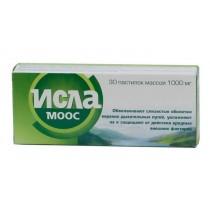 Isal Moos Iceland moss Extract 30 tablets lozenge 80mg Sore Throat Исла-Моос