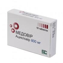Medovir 10 tablets 800 mg ACICLOVIRUM Медовир
