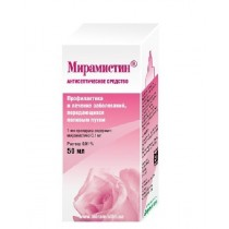 Myramistin solution 0,01% 50ml Myramistinum Мирамистин
