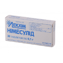 Nimesulide 30 tablets 100mg NIMESULIDUM Нимесулид