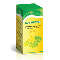 Sangviritrin solution 0,2% 50ml Сангвиритрин